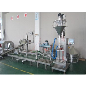 Lifting-Type Powder Filling Machine(for baking powder for sale