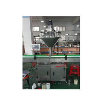 Automatic Maca Powder Filling Machine For Bottles for sale